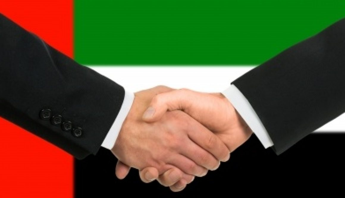UAE investments to Georgia